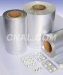 直销虫草高端包装铝箔药用复合硬片
