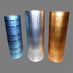 丸劑栓劑熱封包裝鋁箔膜 PTP藥箔