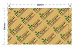 金色铝箔膜 印刷PTP药箔包装膜