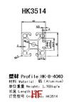 南京铝型材 江苏铝型材 工业铝型材