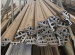 南京铝材厂生产工业铝合金型材