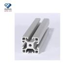 工業鋁型材廠家開模定制