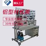 南京定制工業鋁型材機架1m*1.2m