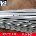 鋁型材打孔加工/鋁合金槽條深加工
