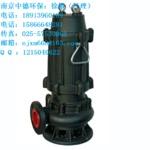 哪�埵莧F型雙絞刀潛水排污泵銷售