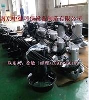永磁潛水攪拌機結構簡介及性能特點