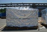 鹽城泰州立體鋁箔袋鋁塑袋
