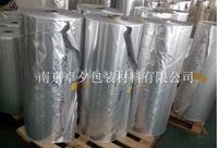 铝箔膜1.2米铝箔纸铝箔复合膜