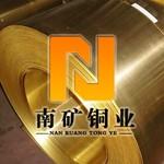 深圳C27000黄铜带 进口铅黄铜带