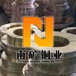 广州H65黄铜带 进口铅黄铜带