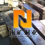 CuZn37耐腐蚀黄铜板