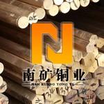 C2680黄铜管生产商  黄铜管厂家