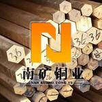 CW614N黃銅棒 進口鉛黃銅方棒