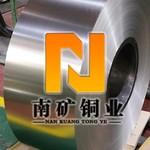 进口C7701 镍白铜带生产厂家