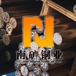 C18100鉻鋯銅棒生產廠家 Φ50