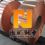进口TU1紫铜厂家直销生产商