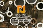 H62鑄造黃銅管生產廠家