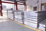5052合金鋁板 5052鋁板 防�袛T板