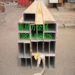 15X15X1mm铝方管6061方铝管