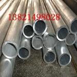 精密無縫鋁管 7075鋁管 車削鋁管