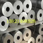 LY12CZ无缝铝管 LY12铝棒 铝圆棒