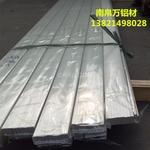 1060鋁排6061鋁排LMY鋁母排 鋁塊
