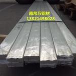 6061铝排10X100mm合金铝排 扁铝