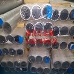 合金铝管挤压铝管6063T6铝管