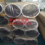 6061合金铝管 6061大口径铝管