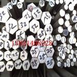 6061T6铝棒 铝方棒 六角铝棒规格