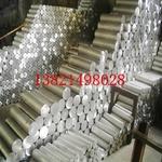 6061T6鋁棒切割 80mm合金鋁棒