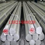 可折彎6063鋁棒7075鋁棒廠家