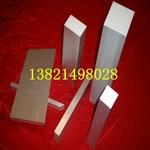 6061铝方棒 六角铝棒规格 扁铝价格