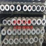 消防器材用合金铝管 6061铝管