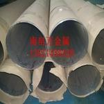6063厚壁鋁管 大口徑鋁管