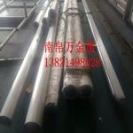 6061T6鋁管 擠壓鋁管 氧化鋁管