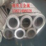 厚壁铝管 6061铝管 合金铝管现货