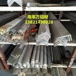 直角铝型材 铝角 6061角铝规格