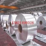 1060純鋁板 保溫鋁板廠價 軋花鋁板