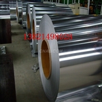 3003防锈铝板3003拉伸铝板