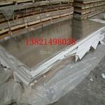 5754合金铝板 5754H111铝板价格