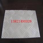 桔皮铝板 1060铝板 铝卷板