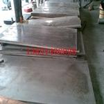 ABS船板 船中板 5083合金鋁板