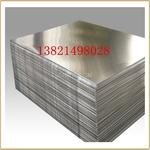7075T651鋁板 7075合金鋁板