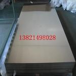 6063铝板 合金铝板 6061铝板