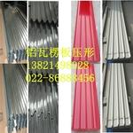 壓型瓦楞鋁板 820型瓦楞板 純鋁板