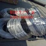 1060纯铝丝 1mm-5mm裸铝线铝丝
