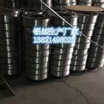 5356合金铝丝 铝焊丝 铝合金焊丝