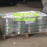 纯铝丝 合金铝丝 5356铝焊丝 直销