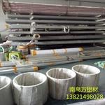 锻造铝合金套 6061铝套 铸造铝套